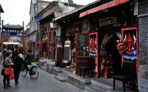 Yandaixiejie Street